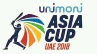 Unimoni Asia Cup 2018 Schedule | Unimoni Asia Cup 2018 Live Scores